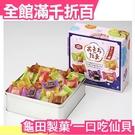日本 龜田製菓 一口吃 仙貝 米果 五種...
