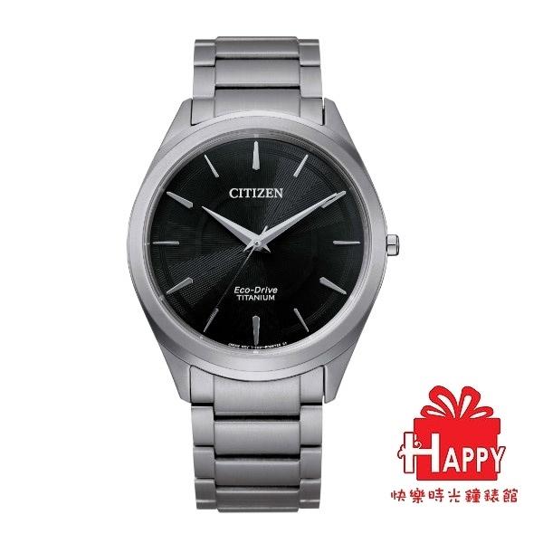 日本CITIZEN星辰 極簡鈦金屬光動能腕錶 BJ6520-82E 銀X黑