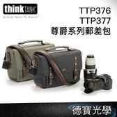 ▶雙11 83折 ThinkTank Signature 13 尊爵系列郵差包 斜背包系列 TTP710376 / TTP710377 正成公司貨 送抽獎券