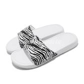 Nike 拖鞋 Wmns Benassi JDI Print 白 黑 斑馬 女鞋 【PUMP306】 618919-114
