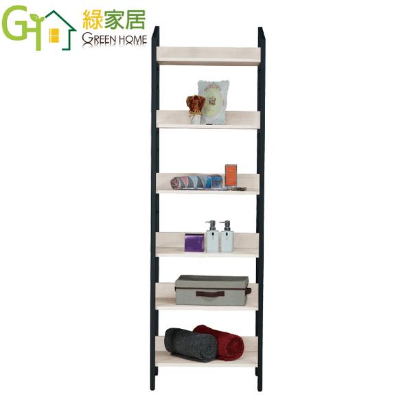 【綠家居】安娜蘇 現代2尺開放式吊衣櫃/收納架