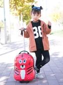 兒童拉桿箱書包女寶寶新款卡通旅行箱16寸小學生男女童行李箱