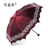雨傘太陽傘遮陽傘折傘天堂傘遮陽傘女士防曬黑膠防紫外線三折疊兩用晴 衣普菈
