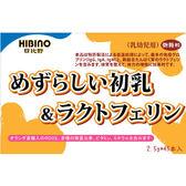 日比野 HIBINO 頂級黃金初乳(微顆粒/隨手包)2.5g*45入【佳兒園婦幼館】