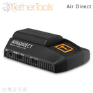 EGE 一番購】【預購】美國 Tether Tools【Air direct】5G 無線圖傳 無線控制器【公司貨】