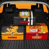全新 GARFIELD 加菲貓 魔鬼氈摺疊收納箱