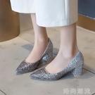 年會高跟鞋百搭女鞋舒適銀色水晶鞋尖頭粗跟伴娘鞋中跟宴會鞋 時尚潮流