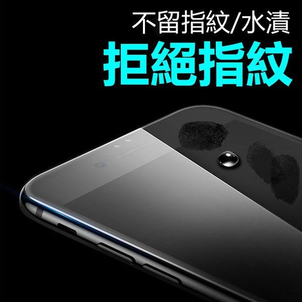買一送一 iPhone X XR Xs Max 8 7 6 6S Plus 鋼化膜 6D冷雕膜 滿版 玻璃貼 9H防爆 螢幕保護貼 保護膜