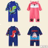 恐龍 鯊魚 貓咪 新生兒 泳衣 寶寶 連身 泳衣 小童泳裝 防曬泳衣 中小童 橘魔法 現貨 泳衣 海邊