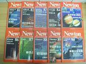 【書寶二手書T5/雜誌期刊_MML】牛頓雜誌_81~90期_共10本合售_永不回頭的航海家等