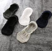 夏季時尚隱形防滑矽膠純棉男超短潮舒適船襪yhs716【3C環球數位館】