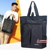 尼龍手提包 新款尼龍手提包男帆布商務包大容量休閒豎款潮男士手提包布包 2色