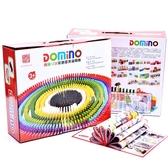 大號多米諾骨牌500片1000片成人益智玩具比賽桶裝積木制