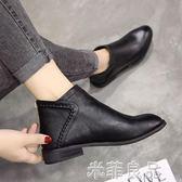 小短靴女馬丁靴女英倫風學生瘦瘦靴子女裸靴平底女鞋 『米菲良品』