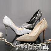 宴會鞋單鞋女銀色高跟鞋閃粉尖頭細跟香檳金年會宴會黑色晚禮服新娘 伊蒂斯女裝