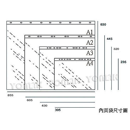 A2作品袋特定款 RZD605 /A2掛圖袋/A2作品袋 (附內頁5張)