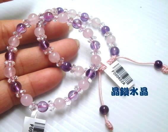 『晶鑽水晶』天然紫水晶手鍊搭配天然粉晶.白水晶-有智慧又有人緣~還可以提升能量