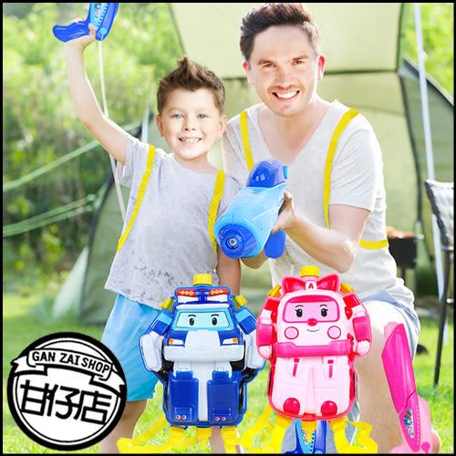 韓國 正版 正韓 雷標 poli 救援小英雄 波力 安寶 迷你 水槍 兒童 玩具 2款 甘仔店