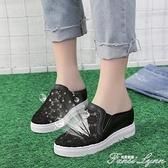 拖鞋女夏季外穿新款厚底網面紗包頭懶人半拖鞋鏤空透氣小白鞋 范思蓮恩
