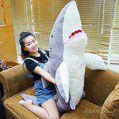 毛絨玩具大號鯊魚公仔白鯊布娃娃男生玩偶睡覺女生日禮物【米蘭街頭】igo