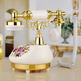 田園仿古電話機家用臥室歐式電話復古電話機彩繪陶瓷白色客廳座機    琉璃美衣