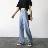 泫雅高腰墜感cec直筒牛仔褲女 夏薄款寬鬆寬褲垂感拖地褲長褲子