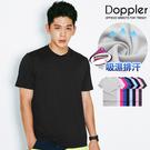 doppler  MIT 短t 運動上衣 台灣製 吸濕排汗短t 男生短袖 3M 舒適 國際認證