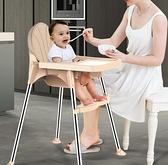 兒童餐椅 餐椅兒童兒童吃飯餐椅家用便攜式簡易餐桌椅多功能可折疊座椅TW【快速出貨八折特惠】