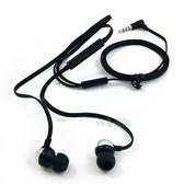 LG 原廠耳機 (QuadBeat 2 LE530) 黑色 D802 G2, D838 G Pro 2, D855 G3