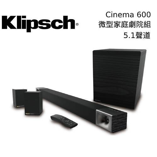 【送基本安裝+光纖線】Klipsch 古力奇 Cinema 600 SoundBar + Surround 3 5.1聲道劇院組 公司貨