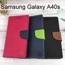 【My Style】撞色皮套 Samsung Galaxy A40s (6.4吋)