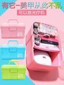 美甲工具箱大號手提式雙層多功能整理箱子套裝家用紋繡化妝收納盒【快速出貨】