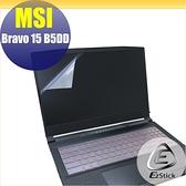 【Ezstick】 MSI Bravo 15 B5DD 靜電式筆電LCD液晶螢幕貼 (可選鏡面或霧面)