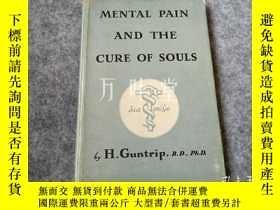 二手書博民逛書店萬葉堂英文原版 mental罕見pain and the cure of soulsY25771 h.gunt