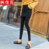 五折 冬季黑色帶裙子的打底褲裙假兩件裙褲女加絨加厚保暖高腰外穿顯瘦 美斯特精品