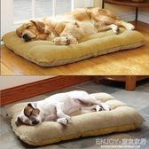 寵物窩絨面  寵物墊子秋冬款可拆洗狗窩大型中型小型犬冬季保暖金毛睡覺墊用品 宜室家居