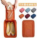 韓版出國旅行外出 防水鞋袋收納袋 二代小飛機收納鞋盒 衣服收納袋【RB341】