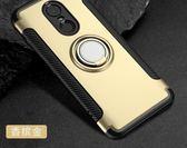 紅米5plus手機殼5保護套全包邊防摔軟硅膠個性創意五帶支架外殼男艾維朵
