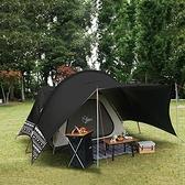 【Outdoorbase 彩繪天空黑盾哈比天幕布(小)《黑盾》】23328 天幕帳/遮陽帳/客廳帳/露營