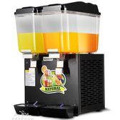 飲料機自助餐廳商用製冷熱全自動果汁機多功能冰鎮雙缸冷飲機YXS『夢娜麗莎精品館』