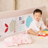 嬰兒童床護欄寶寶床邊圍欄防摔1.5米大床欄桿擋板通用床圍 i萬客居