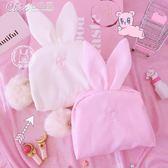 化妝包 日系甜美可愛兔耳朵毛球少女軟妹刺繡便攜旅游收納包洗漱包「Chic七色堇」