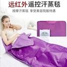 現貨 110V汗蒸毯太空毯 排酸毯加熱沙棘 汗蒸紅外線電熱毯 家用美容院专用毯 排濕排汗毯igo