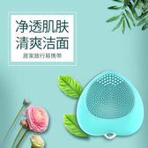 法國MCMELLCAO硅膠電動潔面儀美容儀毛孔清潔器去黑頭洗臉刷 創時代3c館