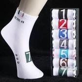 長筒襪男士襪子棉質中筒襪春夏季厚款棉襪防臭吸汗全棉運動襪長筒襪男襪7雙