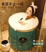 汗蒸箱 家用成人蒸汽機桑拿浴箱汗蒸房單人滿月全身汗泡澡桶T 3色