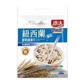 廣吉鮮奶燕麥片特濃鮮奶30Gx10 超值二入組【愛買】