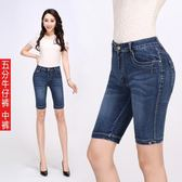 牛仔褲五分褲5分中褲夏裝新款中高腰彈力胖mm女褲加大碼修身提臀