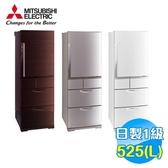 三菱 Mitsubishi 525公升 日本原裝五門變頻冰箱 MR-BXC53X