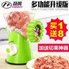 手動絞肉機家用灌腸機多功能手搖碎肉寶小型...